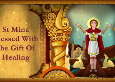 St. Mina: Blessed With the Gift of Healing